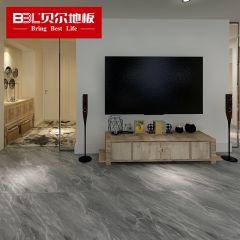 贝尔地板 大砖板系列 强化复合地板大理石纹 EX606 布朗灰